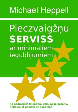 Pieczvaigžņu serviss